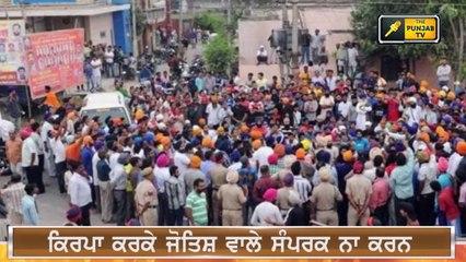 ਬੇਅਦਬੀ 'ਤੇ ਜਥੇਦਾਰ ਦਾ ਵੱਡਾ ਫੈਸਲਾ Jathedar Shri Akal Takht Sahib takes decision on Beadbi | Punjab TV
