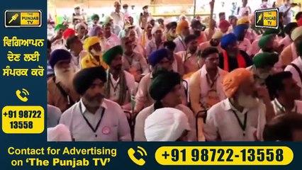 ਪੰਜਾਬੀ ਖ਼ਬਰਾਂ | Punjabi News | Punjabi Prime Time | FARMER PROTEST | Judge Singh Chahal | 27 July 21