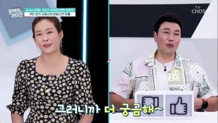 과즙미 팡팡 걸그룹 노래까지 소화하는 김종서 TV CHOSUN 20210728 방송
