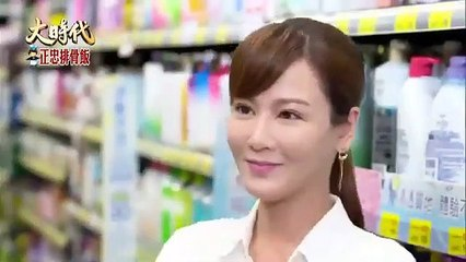 Đại Thời Đại Tập 828 - THVL1 Lồng Tiếng - Tap 829 - Phim Đài Loan - Phim Dai Thoi Dai Tap 828