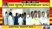 MP Renukacharya Requests Arun Singh & Nalin Kumar Kateel For Minister Post