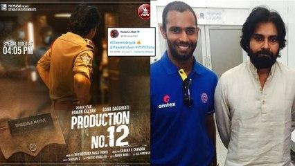 Pspk Rana Movie : Bheemla Nayak On Fore, Says Hanuma Vihari | Ind Vs Eng