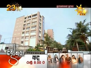 Soorayangeth Sooraya (1256) - 28-07-2021
