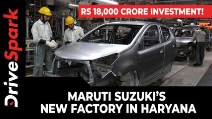 Maruti Suzuki's New Factory In Haryana | Investment Of Rs 18,000 Crore & Other Details