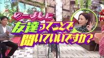 バラエティー動画 | Youtube バラエティ動画 - TOKIOカケル  動画 9tsu 2021年07月28日