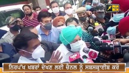 ਕੇਜਰੀਵਾਲ ਦੀ ਕਾਟ ਲੱਭ ਰਹੀ ਕੈਪਟਨ ਸਰਕਾਰ Captain Govt is ready to handle Kejriwal | The Punjab TV