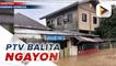 #PTVBalitaNgayon   July 29, 2021 / 4PM Update