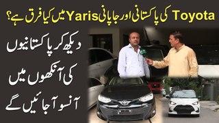 Toyota ki Pakistani aur Japani Yaris mei kia farq hai? Dekh kar Pakistanio ki ankho mei ansu ajayei ge