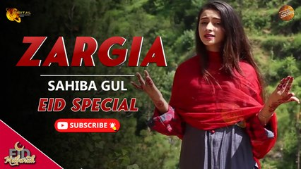 Pashto New Song 2021   Zargia   Sahiba Gul   Spice Media