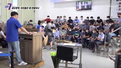 아무런 언지도 이 어민들의 삶의 터전을 바꾼 정부 TV CHOSUN 210729 방송