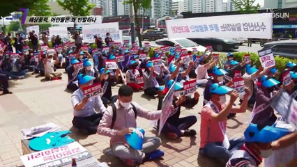 수산업과의 상생과 공전 방안을 어민들과 약속했던 정부  TV CHOSUN 210729 방송