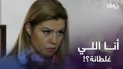 الغيرة اللي ما تقدرش الست تعديها والموقف اللي مش ممكن تغفره!