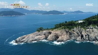 [TRAVEL] A small island that can be seen in two hours., 생방송 오늘 아침 210730