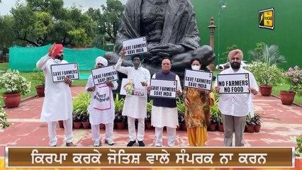 ਪੰਜਾਬੀ ਖ਼ਬਰਾਂ | Punjabi News | Punjabi Prime Time | FARMER PROTEST | Judge Singh Chahal | 29 July 21