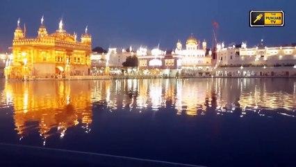 ਸ਼੍ਰੀ ਹਰਿਮੰਦਰ ਸਾਹਿਬ ਤੋਂ ਅੱਜ ਦਾ ਹੁਕਮਨਾਮਾ Daily LIVE Hukamnama Golden Temple, Amritsar | 30 July 2021