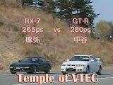 Cars street racing -  Nissan skyline vs mazda rx 7