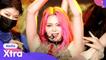 AleXa (알렉사) - Xtra (엑스트라) | 2021 Together Again, K-POP Concert (2021 다시함께 K-POP 콘서트)