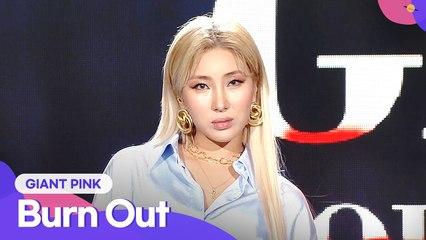 GIANT PINK (자이언트 핑크) - Burn Out (번아웃) | 2021 Together Again, K-POP Concert (2021 다시함께 K-POP 콘서트)