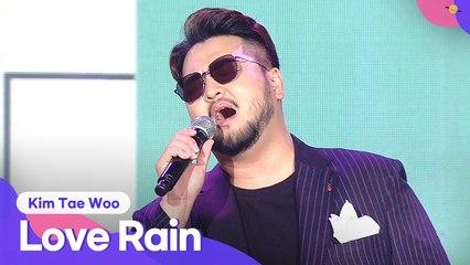 Kim Tae Woo (김태우) - Love Rain (사랑비) | 2021 Together Again, K-POP Concert (2021 다시함께 K-POP 콘서트)