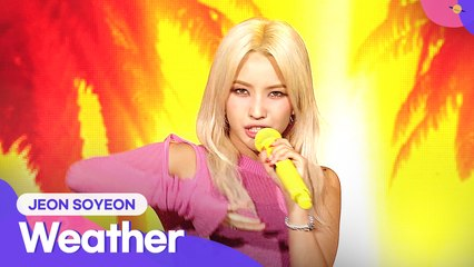 JEON SOYEON (전소연) - Weather (웨더) | 2021 Together Again, K-POP Concert (2021 다시함께 K-POP 콘서트)