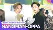 Golden Axe Silver Axe:BTOB (금도끼 은도끼:비투비) - NANGMAN-OPPA (낭만오빠) | 2021 Together Again, K-POP Concert (2021 다시함께 K-POP 콘서트)