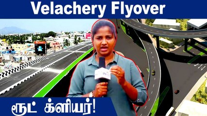 Velachery Twin Flyover-க்கு விடிவு காலம் | Oneindia Tamil