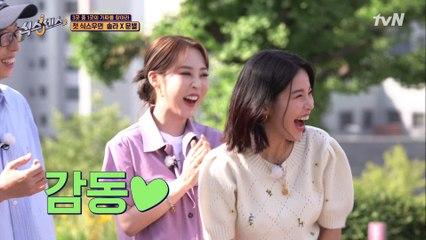식센 최초 여자 게스트 등장!! 믿듣맘무♥ 마마무 솔라&문별