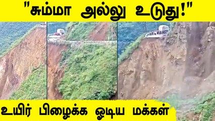 அதிர வைக்கும் Landslide In Himachal | Flood in Ganga And Yamuna River