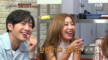 김 대신 육전?? 육전 김밥으로 서민갑부 된 김밥 집 진짜? 가짜?