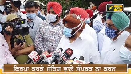 ਆਪ ਦਾ ਨਵਜੋਤ ਸਿੱਧੂ ਨੂੰ ਖੁੱਲ੍ਹਾ ਚੈਲੇਂਜ AAP Challenges Navjot Sidhu on PPAs | The Punjab TV