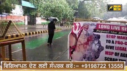 ਪੰਜਾਬੀ ਖ਼ਬਰਾਂ | Punjabi News | Punjabi Prime Time | FARMER PROTEST | Judge Singh Chahal | 30 July 21