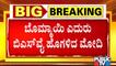 PM Modi Praises BS Yediyurappa Infront Of CM Basavaraj Bommai