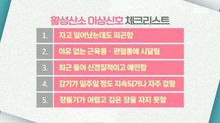 [HOT] Let's check the free oxygen signal together., 기분 좋은 날 210801