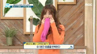 [HOT] A secret weapon to help you breathe in your nose breathe!, 기분 좋은 날 210801
