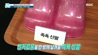 [HOT] Know-how to get rid of 200% free oxygen!, 기분 좋은 날 210801