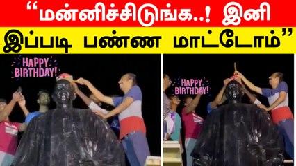 Raja Muthaiah Statue தலையில் வைத்து Cake வெட்டி Birthday Party | Oneindia Tamil