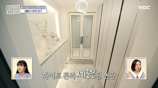 [HOT] White Tone Luxury Interior, 구해줘! 홈즈 210801