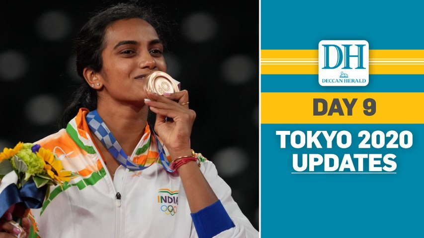 Tokyo Olympics | Day 9 updates