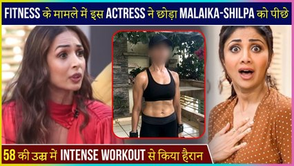 Wow! This Actress Lift Weights At The Age Of 58