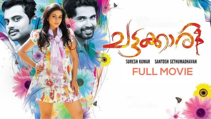 Chattakkari | Malayalam Full Movie | Shamna Kasim | Hemanth Menon | Innocent | Santosh Sethumadhavan