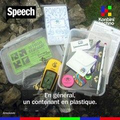 J'ai trouvé plus de 48 000 trésors l Le Speech d'Arnaud, le boss du géocaching