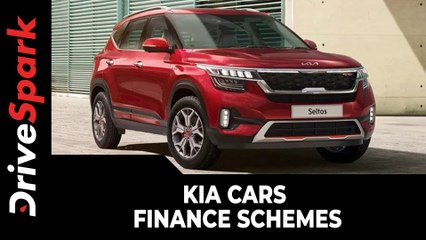 Kia India Announces New Finance Schemes | Kia Partners With Banks For Exclusive Offers
