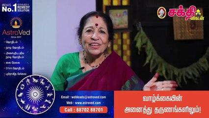 Revathi Sankaran | கொடுப்பதும் ஒரு பெண் தெய்வம் வாங்குவதும் பெண் தெய்வம் | வரம் தரும் வழிபாடு
