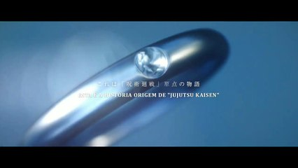 JUJUTSU KAISEN 0: O Filme   Teaser Trailer 2 Legendado
