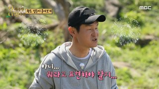 [HOT] A huge mussel eating show that makes your mouth water!, 안싸우면 다행이야 210802