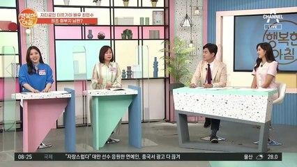 터프가이 배우 최민수, 원조 철부지 남편?!