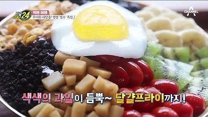 맛있는 거 옆에 맛있는거♥ 맛 없을 수 없는 색색 과일 듬뿍 ★비빔빙수★