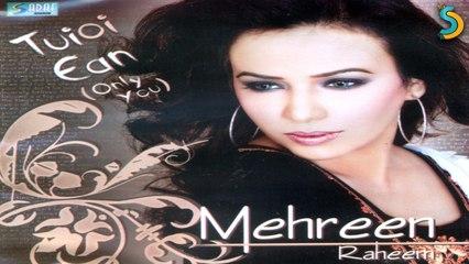 Mehreen Raheem - Rutt