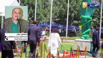 """مساع جزائرية لإخراج """"الكيان الصهيوني"""" من الإتحاد الإفريقي"""