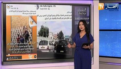 النهار ترندينغ: عملية سارقة فاشلة لمجوهراتي.. ولاجؤون من النيجر يستغيثون في صحراء الجزائر